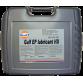 Gulf EP Lubric HD 220 20l